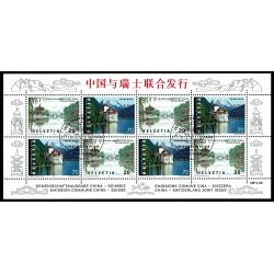 1998 Svizzera congiunta Cina Joint Iusse minifoglio MNH/**