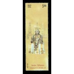 2019 India anniversario morte Vedanta Desikan