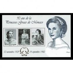 2019 Monaco Anniversario Principessa Grace di Monaco