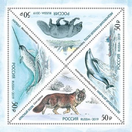 2429 Multicolore Vilac Arca degli Animali delle Forme