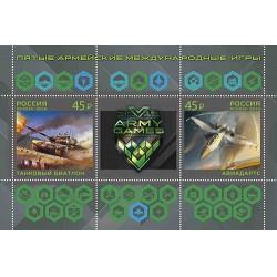 2019 Russia International Army Games foglietto