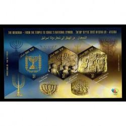 2018 Israele La Menorah - Dal Tempio al Simbolo Nazionale
