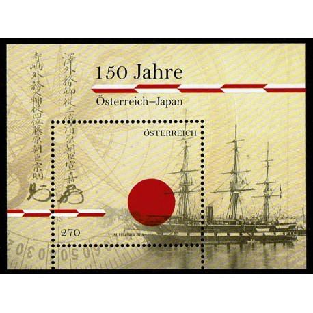 2019 Austria Emissione congiunta Giappone (joint iusse)
