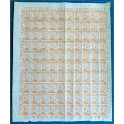1917 Regno 20cent Michetti Sas.109 foglio intero integro MNH/** - RARO