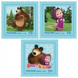 2019 Russia Masha e Orso set 3 francobolli