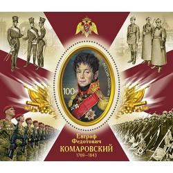 2019 Russia 250° nascita EF Komarovsky leader militare