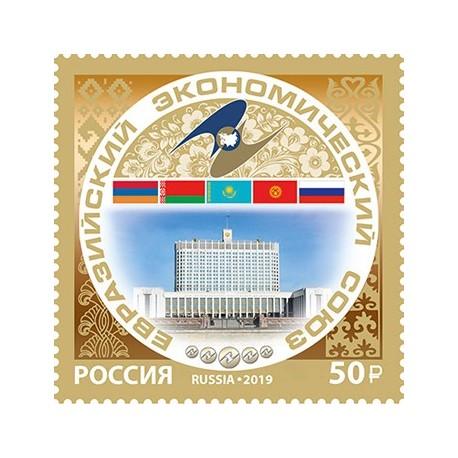 2019 Russia Unione economica eurasiatica