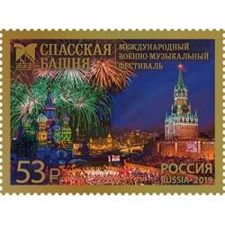 "2019 Russia Festival musica militare ""Torre Spasskaya»"