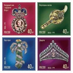 2019 Russia Tesori della Russia metalli preziosi