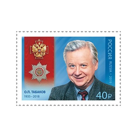 """2019 Russia l'attore OP Tabakov """"For Merit to the Fatherland"""""""