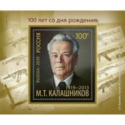 2019 Russia 100° nascita nascita di MT Kalashnikov foglietto