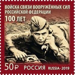 2019 Russia 100° truppe comunicazione - militaria