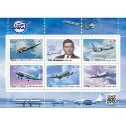 2019 Russia 125 anni dalla nascita di SV Ilyushin - tematia aerei