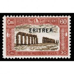 1927 Eritrea Milizia I emissione Sas.117 nuovo MNH/**
