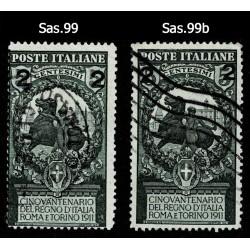 1913 Anniversario Regno d'Italia cifre distanti Sas:99 + Sas99b varietà
