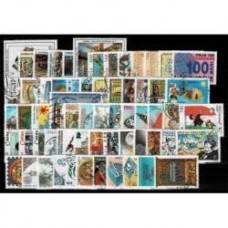 1996 Repubblica annata completa usata 62 francobolli