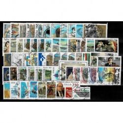 1995 Repubblica annata completa usata 63 francobolli