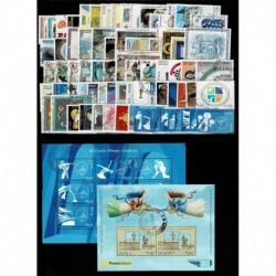 2006 Repubblica annata completa usata 74val + 2 foglietti