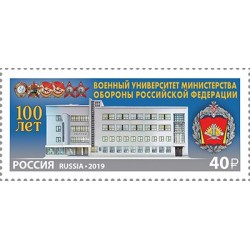 2019 Russia Università Militare del Ministero della Difesa