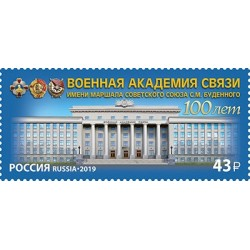 2019 Russia Accademia militare SU Marshal S.M. Budyonny