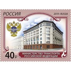 2019 Russia Ministero dei trasporti