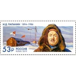 2019 Russia esploratore Ivan D. Papanin