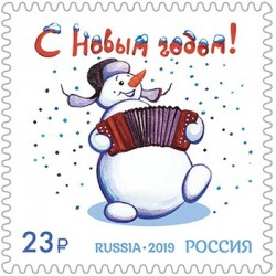 2019 Russia Happy New Year!