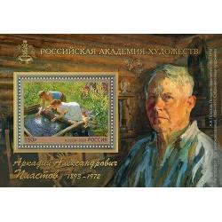 2020 Russia l'artista Arkady Plastov