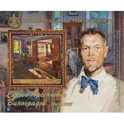 2019 Russia foglietto pittore Sergei A. Vinogradov