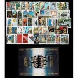 1994 Repubblica annata completa usata 53 francobolli + 1 foglietto