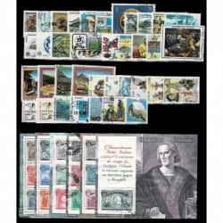1992 Repubblica annata completa usata 38 francobolli + 6 foglietti