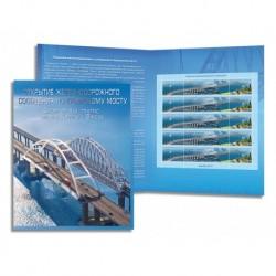 2019 Russia Ponte di Crimea sovrastampato folder