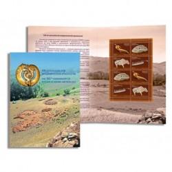 2019 Russia Folder accademia di Archeologia - minifoglio effetto pietra