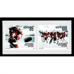2020 Svizzera Campionato Mondiale hockey su ghiaccio MNH/**