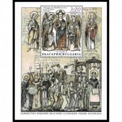 2013 Bulgaria Ceca evangelizzazione della grande Moravia congiunta