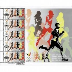 2020 Belgio Giochi Olimpici - Più Veloce, Più Alto, Più Forte