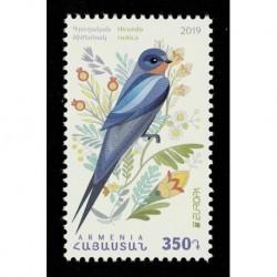 2019 Armenia Emissione Europa tematica Uccelli serie