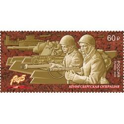 2020 Russia Operazione Koenigsberg - Via per la Vittoria
