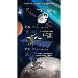 2020 Russia Potenza spaziale - foglietto