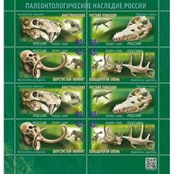 2020 Russia Patrimonio Paleontologico - Dinosauri - Minifoglio