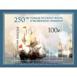 2020 Russia battaglia di Chesma flotta russa - Foglietto