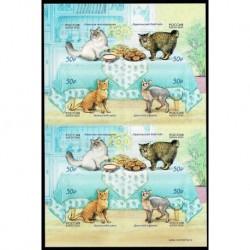 2020 Russia emissione dedicata ai gatti - Foglietto