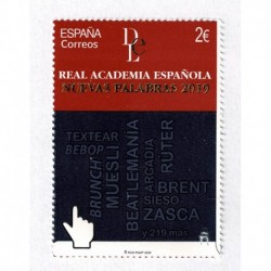2020 Spagna Dizionario RAE inchiostro termico unusual stamps