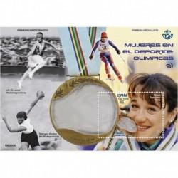 2020 Spagna Blanca Fdez. Ochoa Olimpiadi foglietto unusual