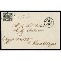 1867 Pontificio 2Baj Sas.3Ae varietà tiara spezzata Poggiomirteto Raybaudi