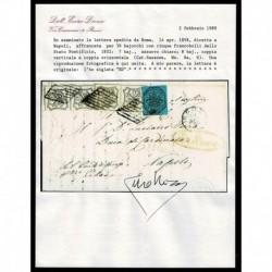 1958 Pontificio lettera 7 baj + 2 coppie 8 baj da Roma Cert. Diena