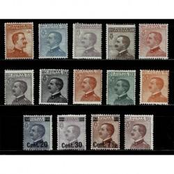 Regno raccolta francobolli ordinari tipo Michetti nuovo MH/*