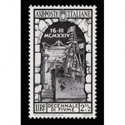 1934 Regno Decennale Fiume 2,55+2 lire Sas.355 nuovo MH/*