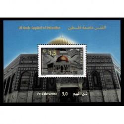 2019 Tunisia Gerusalemme capitale della Palestina Joint Iusse