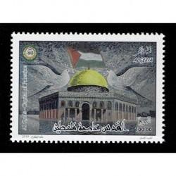 2019 Algeria Gerusalemme Al Quds capitale della Palestina Joint Iusse